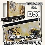 DSiハードタイプデコケース+液晶保護フィルム2枚+液晶画面クリーナークロス1枚◎風神雷神