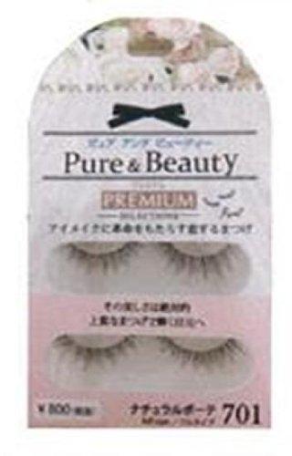 Pure&Beauty 701 ナチュラルボーテ 2ペア アネックスジャパン
