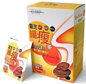 Slim Express Tea Japanese Tea Detox & Fat Burner 30Pack