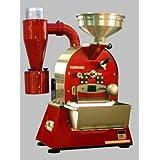 Coffee Roasting Machine ~ Coffee-tech/Brioso