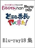 �w�����N��Chan�x��4�e �ǐ[�遚�Ԓ�������ė����I�@Blu-ray��18�W
