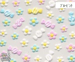 ネイルシール bibideco biー58 キャンディ
