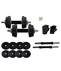 Bodyfit Total Gym Adjustable Dumbbells 10 Kg Pack
