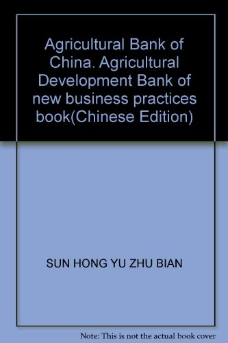 agricultural-bank-of-china-agricultural-development-bank-of-new-business-practices-book
