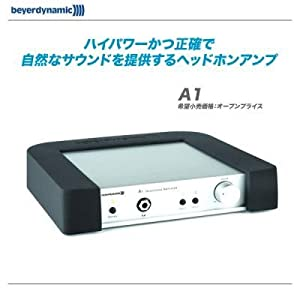 beyerdynamic(ベイヤー)A1 プレミアム・ヘッドホンアンプ 特価販売!【mask dB】