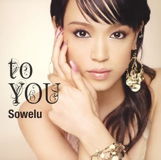 【torrent】【JPOP】Sowelu to YOU[zip]