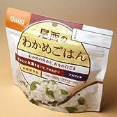 尾西食品 アルファ米 わかめごはん 100g