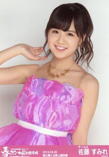 AKB48 公式生写真 春コン in 国立競技場 AKB48 グループコンサートver. 会場 【佐藤すみれ】