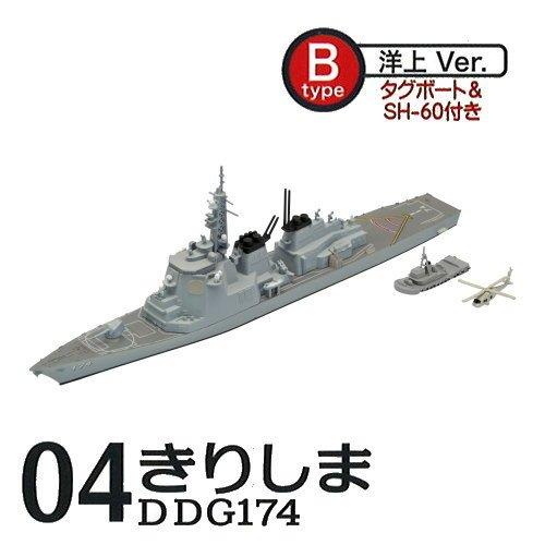 現用艦船キットコレクションVol.2 海上自衛隊 護衛艦・輸送艦 [4B.きりしま DDG174 洋上Ver./タグボート&SH-60付き](単品)