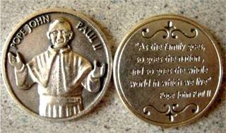 Pope John Paul II Pocket Token (Pope John Paul Ii Coin compare prices)