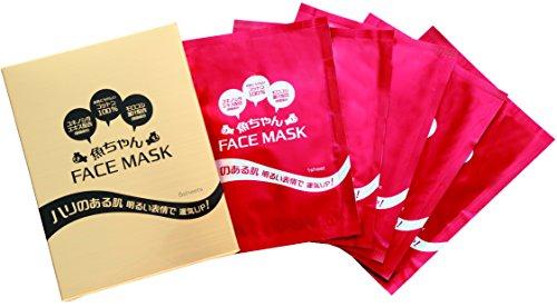 激辛占い師の魚ちゃんプロデュースのフェイスマスクシート face mask 5枚入り 日本製