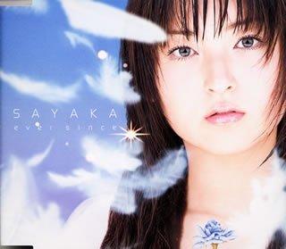 """神田沙也加、歌は""""タブー""""だった 幼い頃の想いを告白 41Wok9qRHVL 芸能ニュース"""