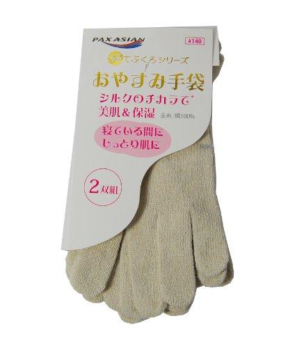 パックスエイジアン 絹おやすみ手袋2双組 フリー 女性用