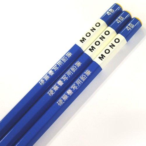 トンボエンピツ MONO 硬筆用書写鉛筆 4B KM-KKS4B