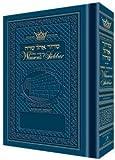 img - for Pocket Size - Women's Siddur - Ohel Sarah - Ashkenaz -The Klein Ed. - Royal Blue book / textbook / text book