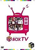 BOX-TV #2 [DVD]
