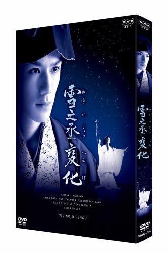 滝沢秀明 NHK正月時代劇 雪之丞変化