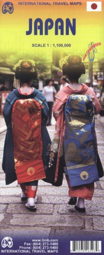 Japan 1 : 1 100 000 (International Travel Maps)