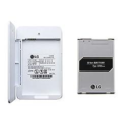 LG G4 Battery Charging Kit (BCK-4800)