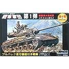 走る!!戦車軍団 1BOX 12個セット
