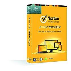 ノートンセキュリティ 3年版(最新・3台版)