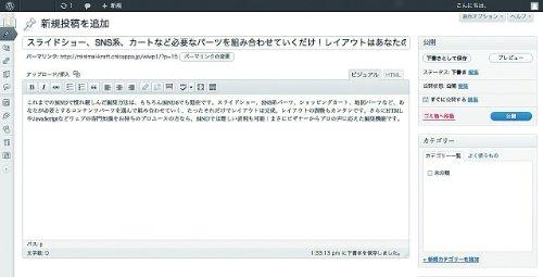 BiND for WebLiFE 6 スタンダード Windows 解説本付き【6.5への無償アップグレード付】