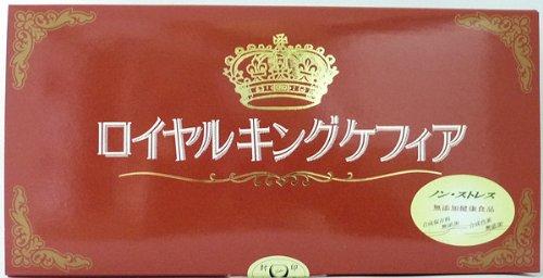 ロイヤルキングケフィア 2.5gx60包