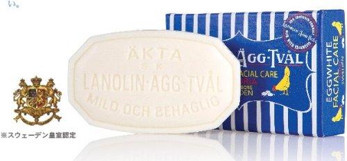 エッグパック ニュー エッグパックスウェーデン皇室御用達の100年伝統のエッグパックニュー エッグパック