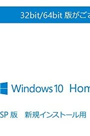 Microsoft Windows10 Home Premium 64bit 日本語 DSP版 DVD LCP 【紙パッケージ版】+USB増設PCIカードUSB2.0