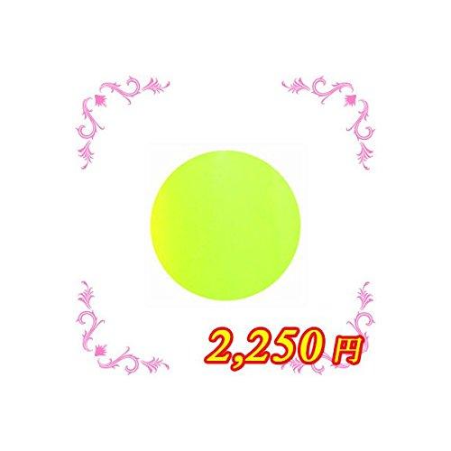 アイスジェル カラージェル REー415 蛍光イエロー 3g