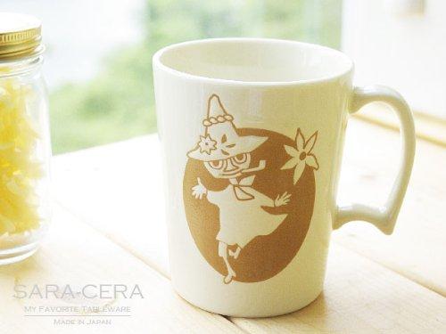 ムーミン マグカップ(スナフキン) 洋食器 食器 カフェ 人気