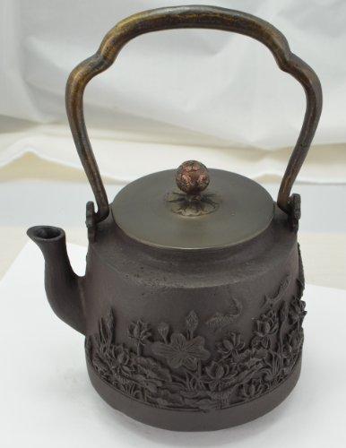 Cast Iron Tea Pot (Teapot) / Tea Kettle (Teakettle) - Lotus & Fish, Light Brown