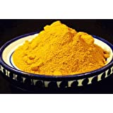 Chat Masala 4.0oz By Zamouri Spices