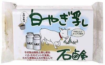 ボールパーク 釜炊き製法 白やぎ乳石鹸 120g