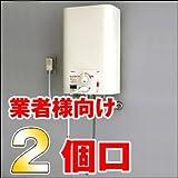 ��{�C�g�~�b�N EWM-14 �NJ|�^ ���^ �d�C ������ i HOT14 (�A�C�z�b�g14) ����HPL-144�̓����i�y2�Œ�z