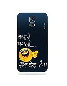 alDivo Premium Quality Printed Mobile Back Cover For Samsung Galaxy S5 / Samsung Galaxy S5 Printed Back Case Cover (MKD1029)