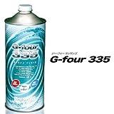 プロジェクトミュー ブレーキフルード G-FOUR 335(1本)