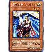 【遊戯王シングルカード】 《ビギナーズ・エディション2》 昇霊術師 ジョウゲン レア be2-jp001