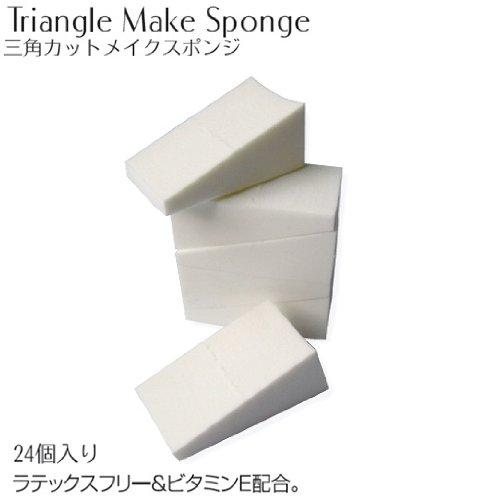 Indice Tokyo 三角カットメイクスポンジ Triangle Make Sponge