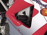 デイトナ(DAYTONA) 車種専用エンジンプロテクター 【CBR929/954RR(全年式)】 79916