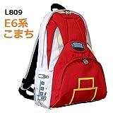 しょっ鉄 E6系スーパーこまち新幹線リュックサック L809 (E6系新幹線こまち L809)