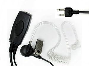 2 Way Radio Walkie 2.5mm Listen Only Wire Kit For Remote Hand Speaker Palm Mic