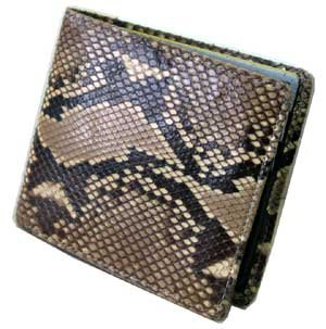 【日本製・手作り高級財布:金運UP特選】 本ニシキヘビ革使用 パイソン二つ折り財布(男女兼用)