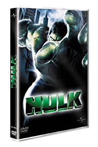 Hulk [Édition Spéciale]