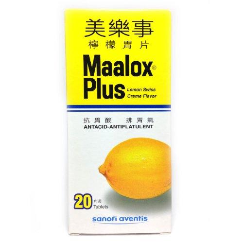 maalox-plus-antacid-20-tablets-lemon-swiss-creme-flavor