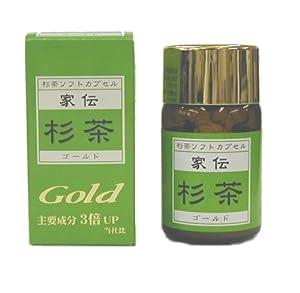 杉茶ゴールド 100粒