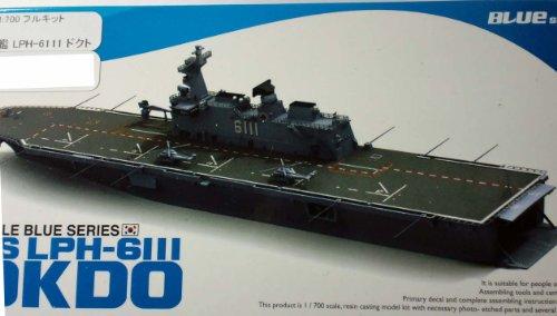 1/700 現用韓国 大型揚陸艦 LPH-6111 ドクト レジンフルキット [N07-012]