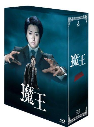 魔王 Blu-ray BOX
