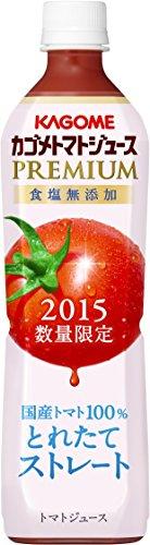 カゴメ トマトジュースプレミアム 食塩無添加 スマートPET 720ml×15本