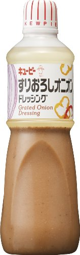 UK UPI grate grated onion dressing 1 l